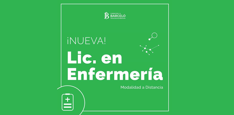 Lanzamiento de la Lic. en Enfermería modalidad a distancia, acreditada por CONEAU